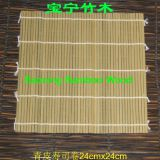 27×27cmEco-Friendly green Sushi Curtain