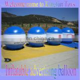 Customized inflatable sky ball/helium balloon for sale