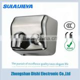 wall mounted uv light hand dryer machine