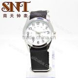 SNT-NY004 multiple nylon watch strap watch with changeable straps