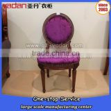 Comfortable round back birch wood dining room armless chair with purple flannelette fabric                                                                         Quality Choice