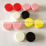 dream color girls contact lens dual case from China
