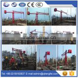 Concrete Placing Boom Floor Climbing Type Elevator Well Shaft Climbing Type / Spider concrete placing boom