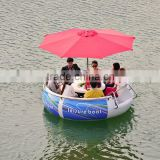 China leisure fishing boat with electric motor
