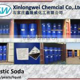 caustic soda liquid lye best prices /CAS 1310-73-2