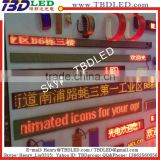 fexible bottle led display led mini message sign led message light 0603 led mini display
