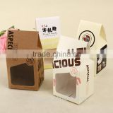 Custom Logo Printing Lovely Design Folding Foldable Kraft Takeaway Packaging Paper Food Bread Cake Box with handle