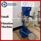 laboratory mineral testing equipment, laboratory flotation machine with 3L volume