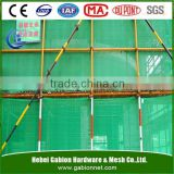 High quality Dust and debris control net