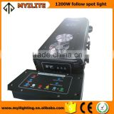 Wedding equipment stage lighting HMI 1200w follow spot light