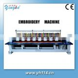 612+12 chenille / chain stitch embroidery machine