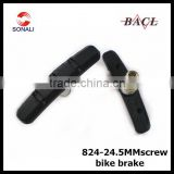 China oem bike bicycle brake pads with factory directly sell