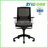 913A-02 Ethos Multi Fast Delivery office chair mechanism