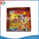 JC2503871 Yellow Soft Bullet Gun Toy