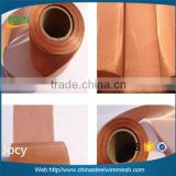 100 % copper wire mesh gauze fabric for RFI and EMI shielding (free sample)