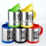 Creative gifts of stainless steel tank automatically stir the coffee milk tea cup mug cup
