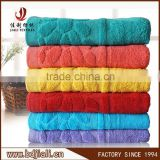 China Wholesale Gaoyang factory 100% cotton terry jacquard small bath towel                                                                                                         Supplier's Choice
