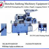 2016 high speed label printing press & trademark printing machine with die cutting function