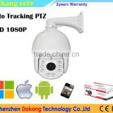 1080P AHD Auto Tracking PTZ Dome Camera, 20X Zoom1080P AHD High Speed Dome Camera,150M IR