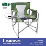 folding steel deck chair with mesh