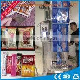 Automatic Powder Packing Machine For Milk Coffee Juice Curry Chilli Almond Tea Soap Herb
