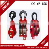 2014 New Wire rope snatch block