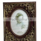 Baroque decorative resin handmade picture photo frames designs