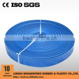 High Quality PVC fire hose with ISO/CE certificates PVC flexible hose