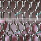 Matted Aluminum Chain Fly Screen In China