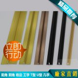 T Shape Aluminum Alloy Ceramic Wall Tile Decoration Floor Line