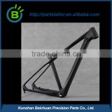 2015 Hot Sell Carbon Racing Frame with Disc BCN 255                                                                         Quality Choice                                                     Most Popular