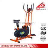 Latest product Orbitrac elliptical bike exercise bike                                                                         Quality Choice