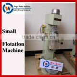 adjustable speed lab flotation equipment lab mineral testing equipment