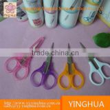 New products 2014 threading hair scissors