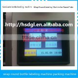 Semi-Automatic bottle label shrinking machine PET labeling shrinking for mineral water,beverage,food chemical commodity industry