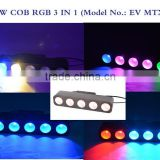 DMX LED effect light 5x15w COB tri-RGB KTV,disco,club lighting with each pixel control led lighting