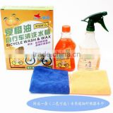 bicycle cleaning fluid wax car wash water Bike clean Maintenance of oil