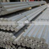 Aluminum Alloy Bar/Rod/billets China Manufacturer 7075