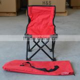 Folding camping armless chair with logo,popular outdoor leisure foldable camping chair/fishing chair/beach chair