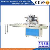 Horizontal Flow Pack Protein Bars Packaging Machine