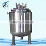 High quality insulation hydrogen storage tank