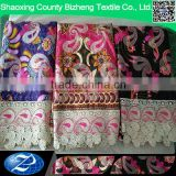 Good price african holland tissu wax print fabric for dresses with cord lace                                                                         Quality Choice                                                                     Supplier's Choice