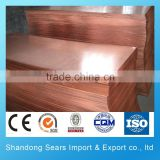 C11000 copper SHEET 99.99% with good quality and competitive