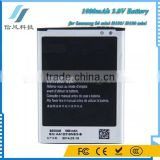 3.8V 1900mAh Battery for Samsung S4 Mini i9195 Battery i9190 Mini