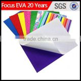 Alibaba China shengde eva foam craft paper decoupage paper custom wholesale