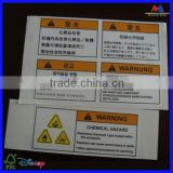 Popular self adhesive label sticker barcode machine, shipping label