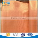 high quality copper wire mesh for rf shield room