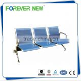 YXZ-040 hospital waiting chair/stainless steel airport link chairs / public beam seating