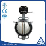 metal epdm seat wafer butterfly valve