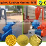 Snack Food And Puffed Feed Pellet Used Grains Powder Hammer Mill